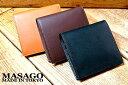 日本製 財布 メンズ 二つ折り 縦型 コンパクト 軽量 box型小銭入...