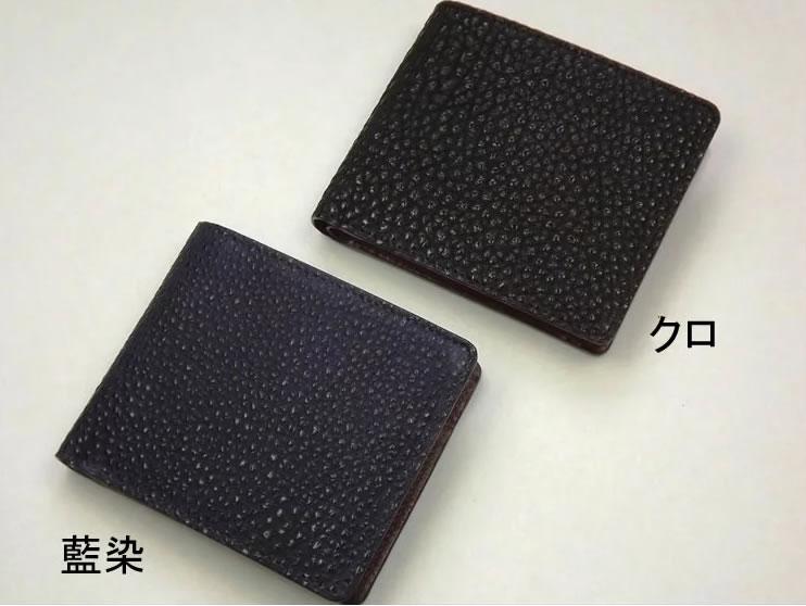 3a1140fd39dae 国産黒毛和牛を使用して日本古来の伝統技法である「なめしの技術」と「漆塗りの技術」を融合させたのが姫路黒桟革です。  戦国時代には大将クラスの甲冑にも使われてい ...