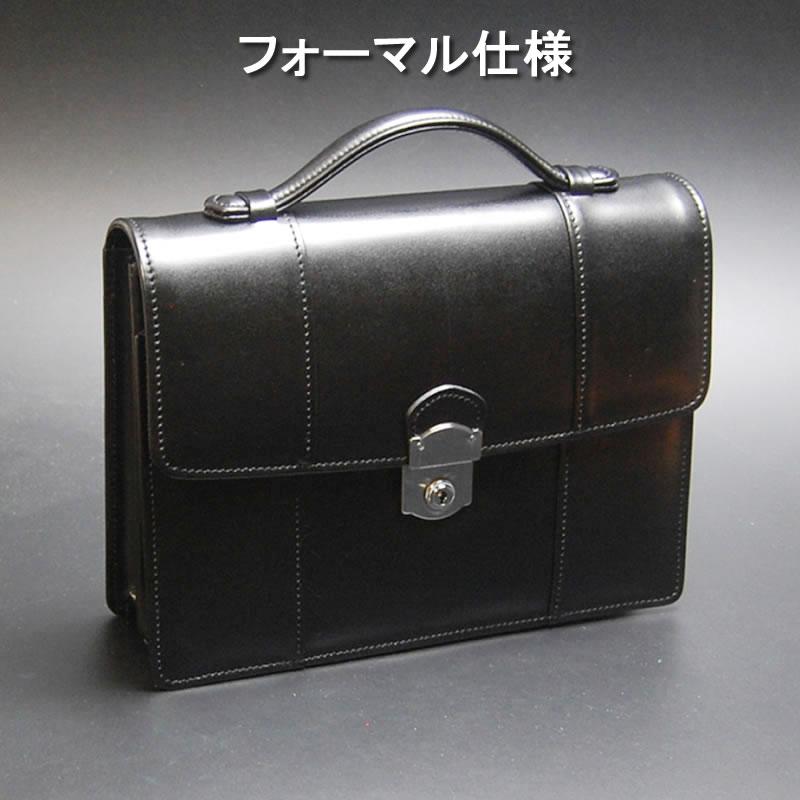 dea2dc7d0335 ... 本革メンズフォーマル持ち手日本製職人鞄メンズフォーマルバッグ冠 セカンドバッグ メンズフォーマル 冠婚葬祭 フォーマルバッグ 礼装鞄 ブラック  フォーマル