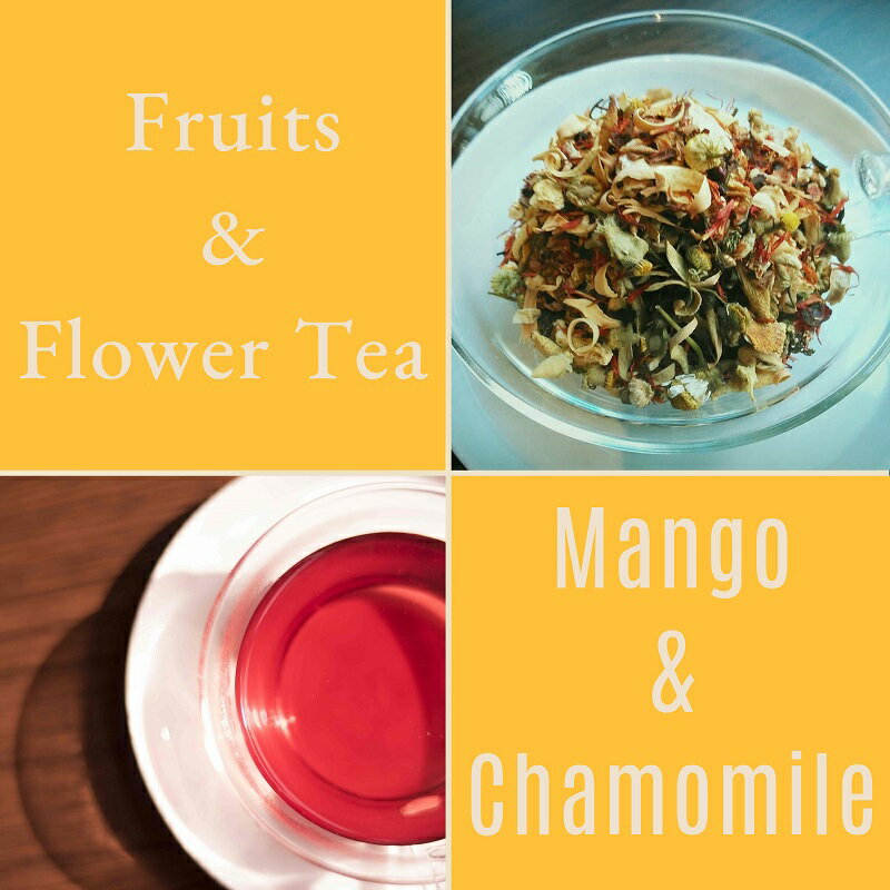 茶葉・ティーバッグ, ハーブティー  35g NeRoLi herb