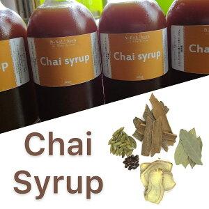[保存料無添加チャイシロップ] チャイシロップ(300ml)chai チャイ シナモン シロップ ギフト スパイス ネロリハーブ NeRoLi herb