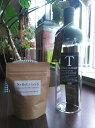 エナジーハーブチンキスタートキット「エナジーハーブチンキブレンド」+「フィルター付き保存瓶」(1〜1.5か月分) 健康維持 快眠 チンキ用ブレンドハーブ メディカルブレンド ハーブチンキ ネロリハーブ NeRoLi herb