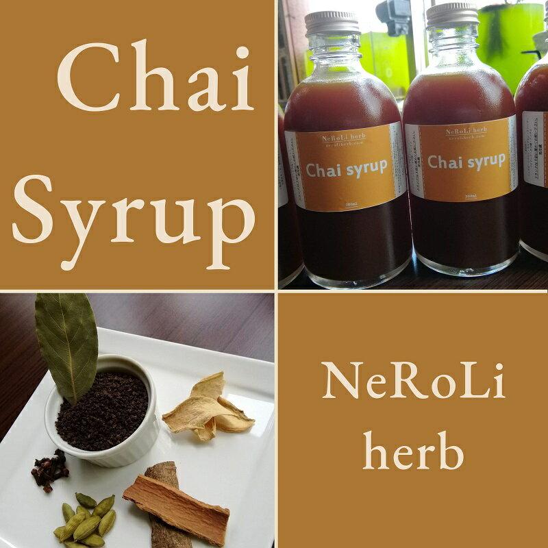 水・ソフトドリンク, 希釈用ドリンク  300mlchai NeRoLi herb
