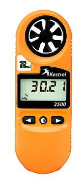 ポケット気象メーター/計測器、気象計 風速計 温度計、気圧計、高度計ケストレル2500(Kestrel 2500)