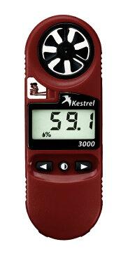 ポケット気象メーター/気象計、風速計、温度計、湿度計/ケストレル3000(Kestrel3000)
