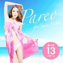 Pareo_c01