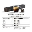 【公式】ネスプレッソ 人気コーヒーセット 5種(50杯分) オリジナル(ORIGINAL)専用カプセル | コーヒーカプセル カプセルコーヒー コーヒーメーカー コーヒー 珈琲 レギュラー レギュラーコーヒー(カプセル) エスプレッソ セット カプセル アソート 飲み比べ Nespresso