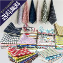 ( メール便 送料無料 )シージーエム 6in1 はぎれ12枚セット【 手作り はぎれ 福袋 手芸  ...