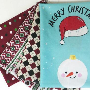 【メール便送料無料】【はぎれ】クリスマスコットンはぎれ4枚(12個のオーナメントとパッチ)超お買い得【魔法の クリスマス特集】 【5400円以上で2019カレンダープレゼント開催中】