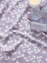 可愛いクマさんがいっぱいのラベンダーカラーのパターンコットンです!パジャマやエプロン、寝...