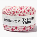 【Tシャツヤーン】フラミンゴアイボリー(FLAMINGO IVORY)【 MONOPOP モノポップ ズパゲッティスタイル 手芸 編み物 手作り 】【 あす楽 】【 送料無料 】