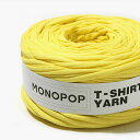 【Tシャツヤーン】バナナ(BANANA)【 MONOPOP モノポップ ズパゲッティスタイル 手芸 編み物 手作り 】 あす楽【 商用利用可 】【再入荷】