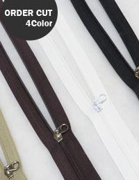 パーツ・オーダーカット 3号樹脂ファスナー 90cm (4color)