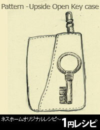 【1円レシピ】Upside Open Key Case編〜ネスホームオリジナルレシピ vol.23 【単独購入不可】