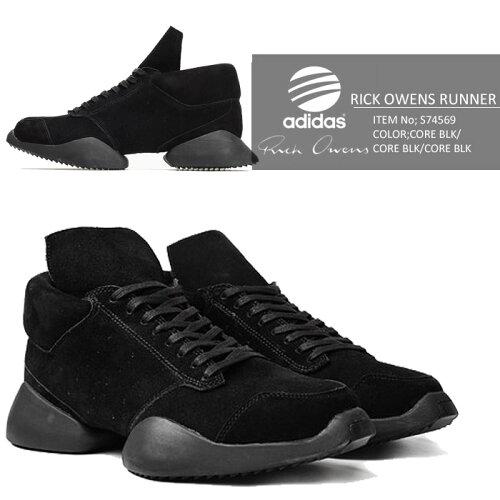 adidasSUPERSTARRTC77409DRJoeyBastアディダススーパースタージョーイ・バストskateboadingスケートボーディングスニーカーSBWHITE/BLACK/BLACK