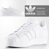 アディダス スーパースター adidas SUPERSTAR AQ8334 FTWWHT/FTWWHT/FTWWHT スニーカー 靴 限定モデル【S2】