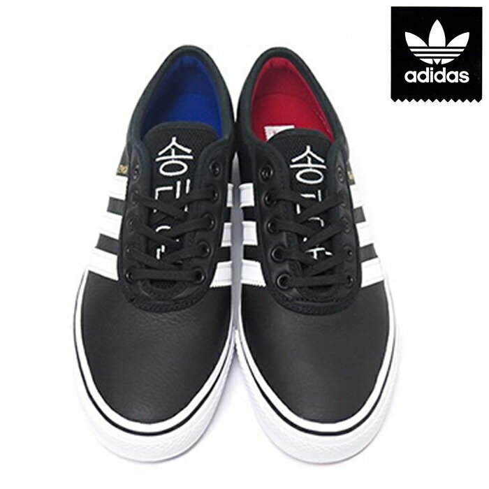メンズ靴, スニーカー  adidas skateboarding adi-ease daewon CG4905 sale