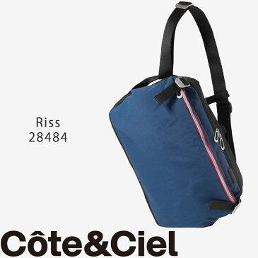 [送料無料]コートエシエル リス バックパック cote et ciel Riss 28484 COTE&CIEL APPLE アップル 公認ブランド 鞄 バッグ▲[ブルー]ds-Y