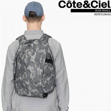 [送料無料]コートエシエル バックパック cote et ciel Isar Small REPET 28636 COTE&CIEL APPLE アップル 公認ブランド 鞄 バッグ▲[グレー]