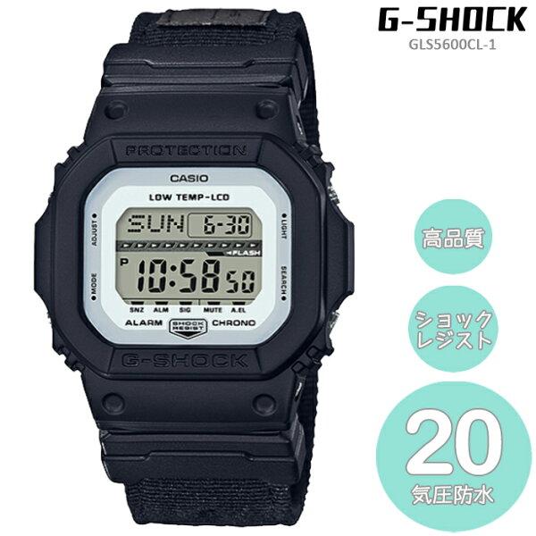 Gショック腕時計G-SHOCKGLS5600CL-1Blackジーショックメンズ腕時計CASIOカシオ定番カジュアルファッション