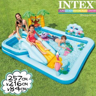 インテックス ビニールプール INTEX ジャングルアドベンチャープレイセンター 57161 大型プール 257×216×84cm 滑り台つき ds-Y