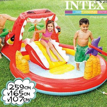 インテックス ビニールプール INTEX ハッピーダイノプレイセンター 57160 大型プール 259×165×107cm 滑り台つき シャワーつき ds-Y