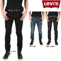 Levis510Skinny�����ѡ������ˡ��ơ��ѡ��ɥ����󥺥ǥ˥�꡼�Х���RigidDragonJetBlueMidNight