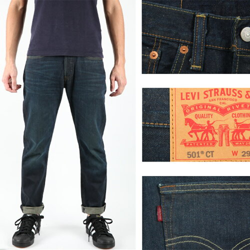 Levis501CTカスタムテーパートジーンズデニムリーバイスHARRISON