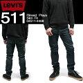 Levis511RinsedPlayaSlimFit04511-0408��Х���511�����å���ǥ˥ॹ���ˡ�����ॸ����