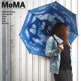 モマ 青空 傘 MoMA Sky Umbrella M31587 ティボールカルマン 傘 誕生日プレゼント ラッピング[ZRC]ds-a