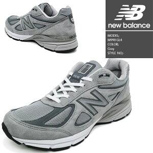 [あす楽]ニューバランス M990 GL4 Grey NEW BALANCE 靴 スニーカー ランニングシューズ メイドインUSA アメリカ【S2】