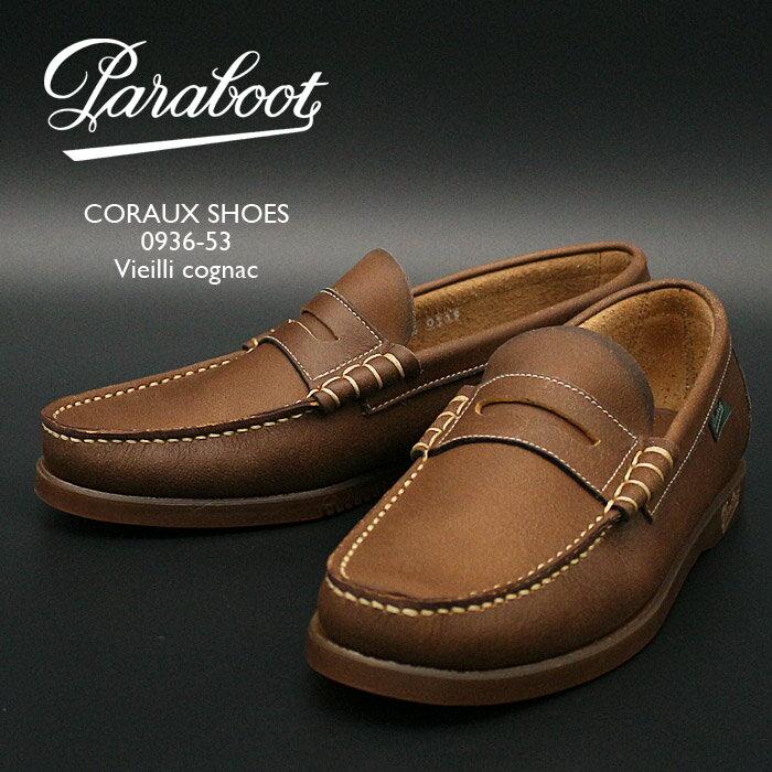 メンズ靴, ローファー  paraboot CORAUX SHOES 0936-53 Vieilli cognac ZRC