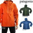 [売り切りセール]パタゴニア M's Leashless JACKET 84940 Patagonia ジャケット リーシュレスジャケット ds-Y