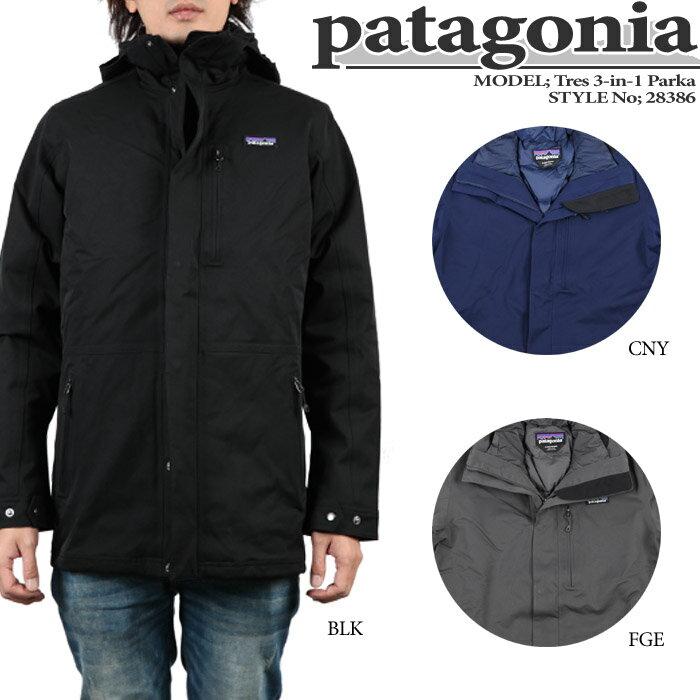 パタゴニア Tres 3-in-1 Parka 28386 Patagonia ロング丈 シェルパーカ ライナー取り外し:Ne.S.T