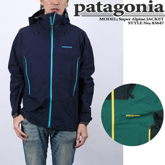 パタゴニア Patagonia M's Super Alpine JACKET 83647 スーパーアルパインジャケット ゴアテックス 登山 防水