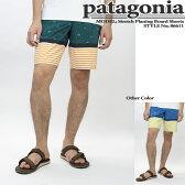 パタゴニア Stretch Planing Board Shorts 86611 Patagonia ストレッチプランニング ボードショーツ ショーツ サーフショーツ 海パン 水着 短パン [DM便送料無料!!]