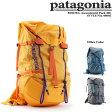 パタゴニア Patagonia Ascensionist Pack 40L 48002 アセンジョニストパック ザック バックパック リュックサック バッグ 登山 クライミング 登山用