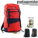 パタゴニア Arbor Grande Pack 32L 47970 Patagonia アーバーグランデパック ザック デイパック バックパック リュックサック バッグ