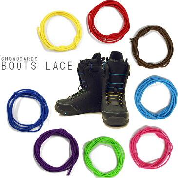 LFA スノーボードブーツ用の変え紐 靴紐 ヒモ 3点セット用ブーツ 4本セット