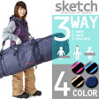 【再入荷&新色追加】sketch スノーボードケース 3way Board Case スケッチ ボードケース スノーボード ケース バッグ メンズ レディース ユニセックス ds-Y鞄