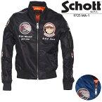 ショット Schott 9723 MA-1 フライトジャケット ボンバージャケット Apache ライダース 刺繍 スカジャン 楽天カード分割