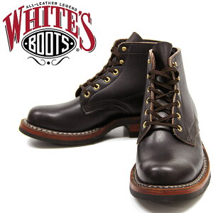 【2/28まで POINT×10!!】最高峰セミドレスブーツ!WHITE'S BOOTS SEMI DRESS 2332C05 Brown ホ...