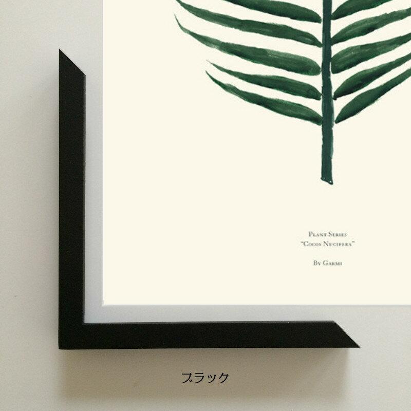 70x100cm「ブラック」 ポスターを格上げする!nest の木製フレーム(前面:PVC板)日本製【受注生産・メーカー直送・送料無料】