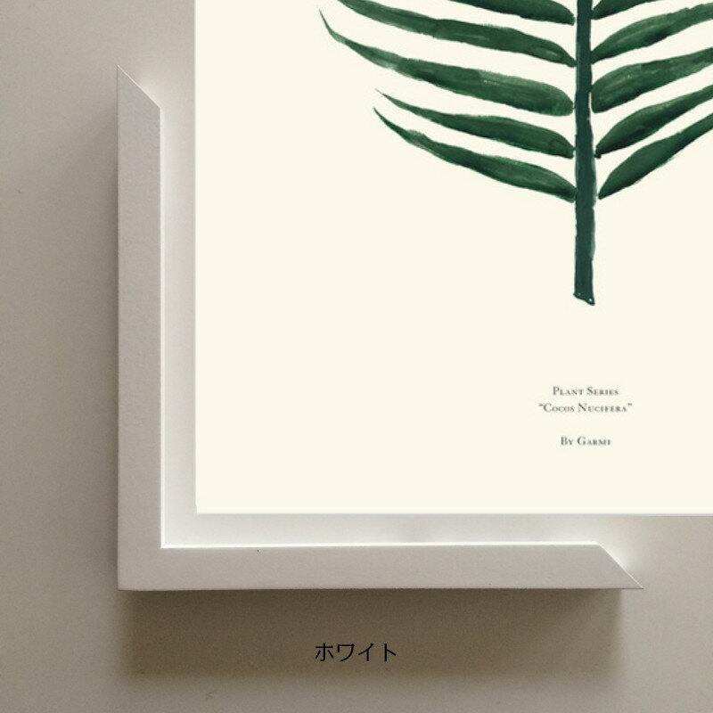 50x70cm「ホワイト」 ポスターを格上げする!nest の木製フレーム(前面:アクリル板)日本製【受注生産・メーカー直送・送料無料】