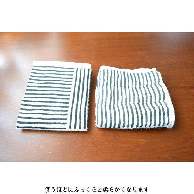nestオリジナルモノトーンかや生地ふきんトライアングル日本製【ネコポスOK】