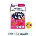 アイソカル 100 ストロベリー味 100ml×24パック【 NHS アイソカル ネスレ リソース ペムパル pempal iso...