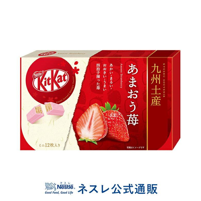 チョコレート, チョコウエハース  12KITKAT