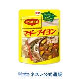 マギー ブイヨン袋 50個入り【ネスレ公式通販】【大容量】