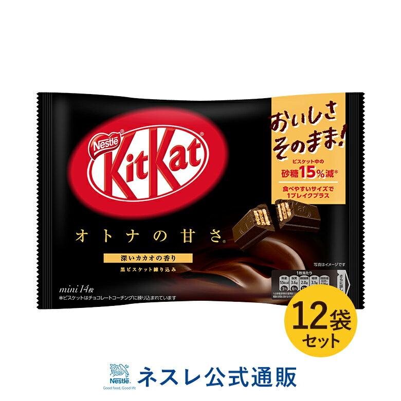 チョコレート, その他  14 12KITKAT