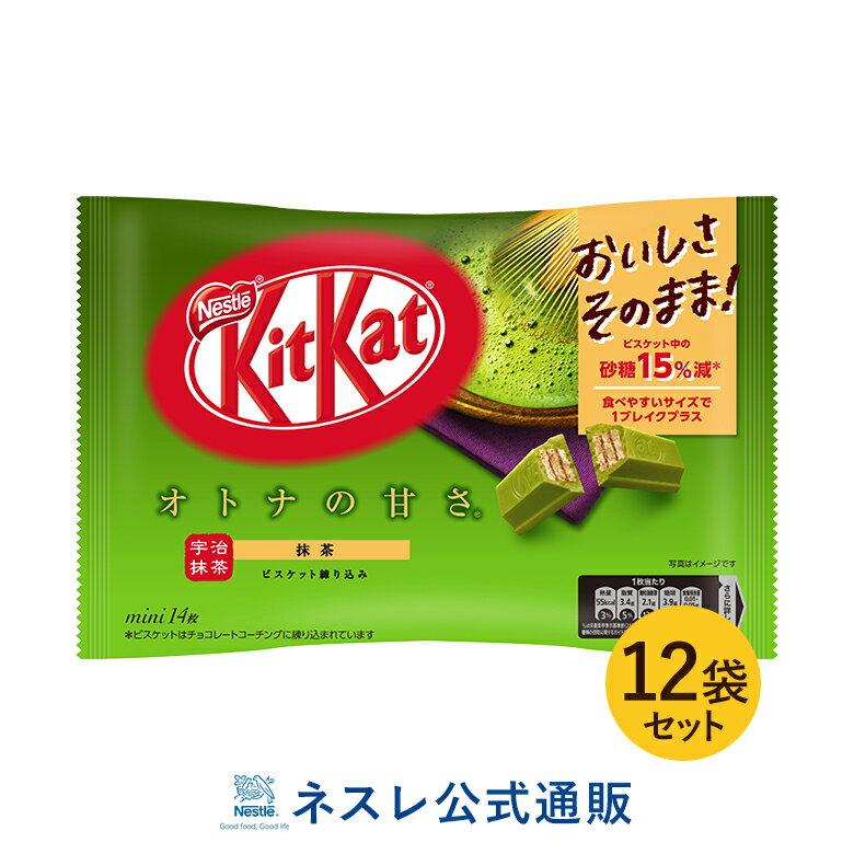 チョコレート, 各種チョコレートセット  14 12KITKAT